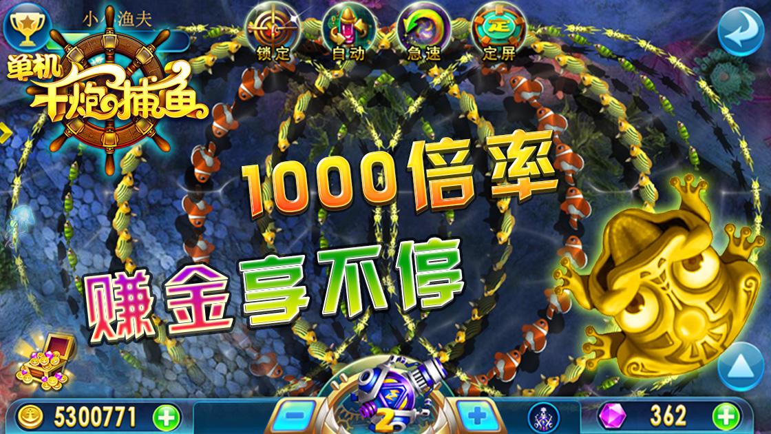 wan866森林舞会是在转盘类动物乐园基础上研发演变而来,游戏一经问世